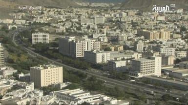 سلطنة عمان.. خفضٌ في ميزانية الدولة بـ500 مليون ريال