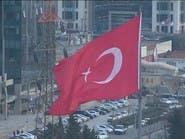 أنقرة تكشف عن 3 إجراءات إصلاحية لانتشال اقتصاد تركيا