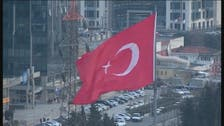 """ترکی: قتل کی کارروائیوں میں معاون مخبروں کے لیے """"نیشنل ایوارڈ """"کے نام سے رقم"""
