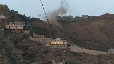 غارات  للتحالف على تجمعات للحوثيين في حجة والضالع