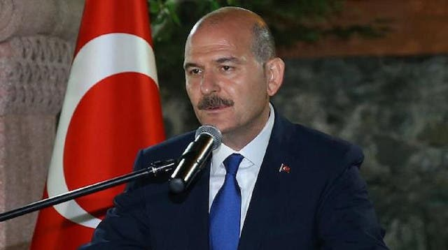 وزير الداخلية التركي