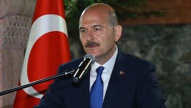 سياسيون ألمان يدينون تلويح تركيا بالقبض على السياح