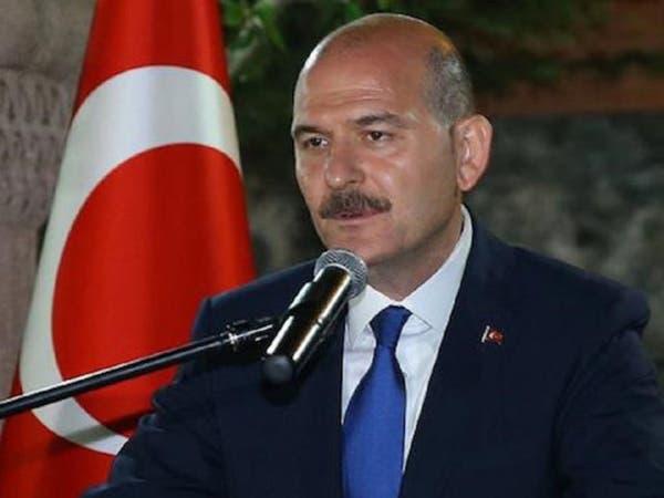 شاهد.. تحذير جديد من وزير داخلية تركيا للاجئين السوريين
