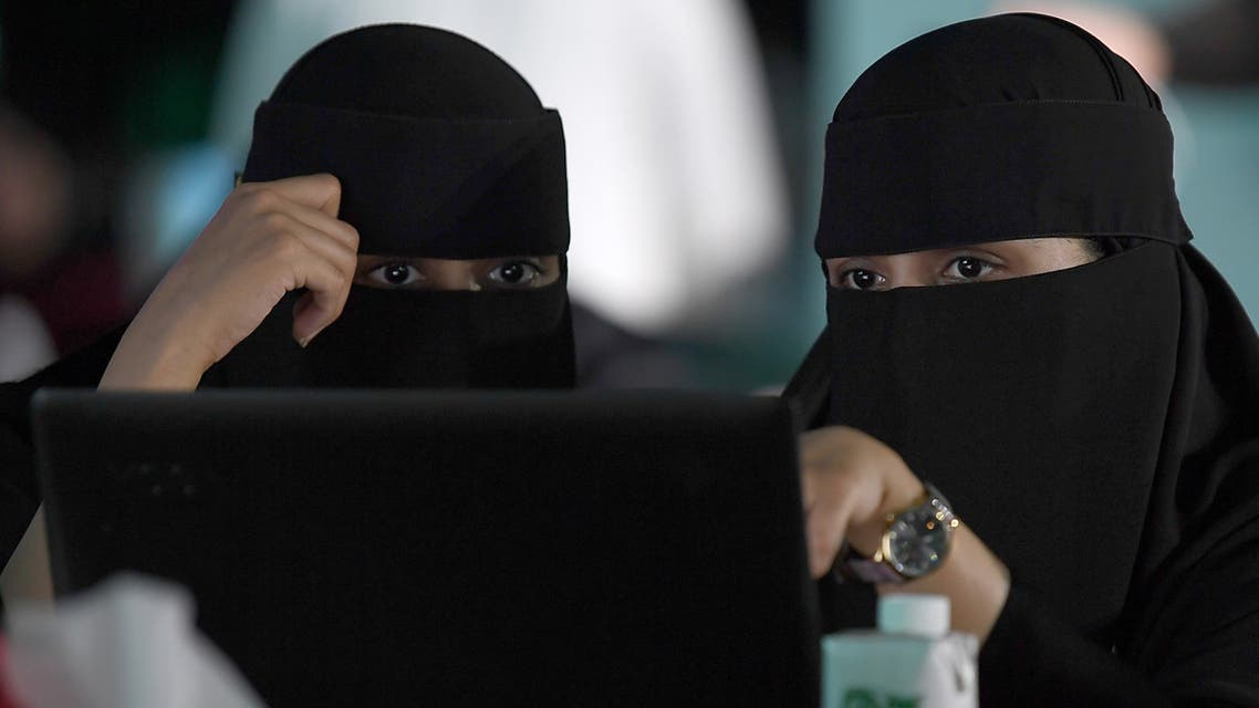 Saudi women attend a hackathon in Jeddah on July 31, 2018, prior to the start of the annual Hajj pilgrimage in the holy city of Mecca. More than 3,000 software developers and 18,000 computer and information-technology enthusiasts from more than 100 countries take part in Hajj hackathon in Jeddah until August 3.