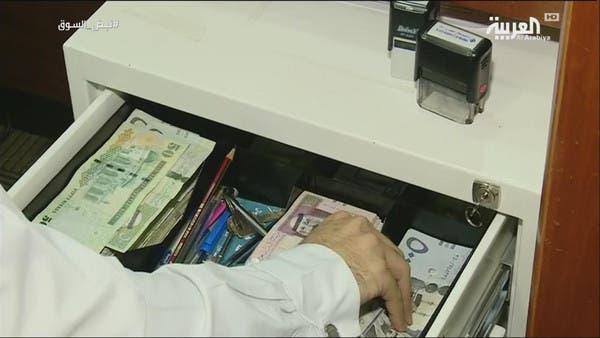 """كيف تفاعل القطاع المصرفي مع دعم """"ساما""""؟"""