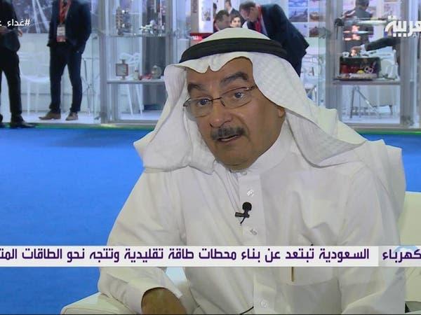 السعودية تعتزم إنتاج 30% من الكهرباء عبر الطاقة النظيفة