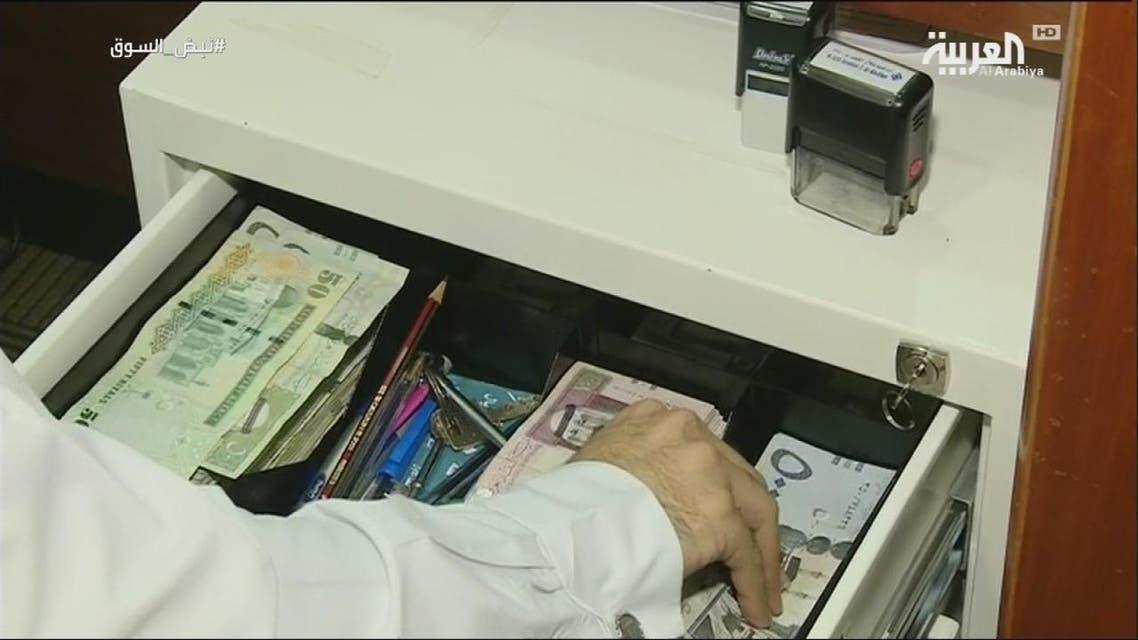 بلومبرغ: محادثات بين هيئة الضرائب والبنوك المحلية في السعودية لرفع الزكاة إلى 20