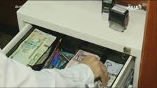 1.1 تريليون ريال أصول الأفراد المودعة لدى بنوك السعودية
