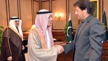 سعودی عرب کی پاکستان کو بھارت سے کشیدگی کے خاتمے کے لیے مکمل حمایت کی یقین دہانی