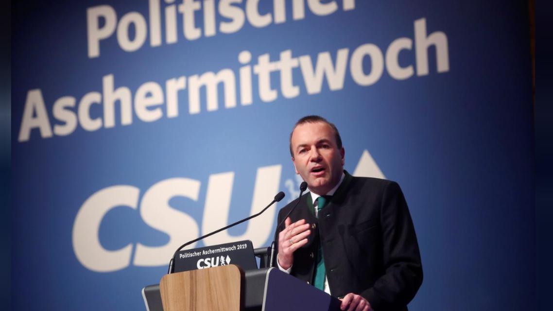 مرشح ألمانيا للمفوضية الأوروبية