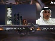 الرميثي: أراهن على برنامجي.. ولم أنسق مع سلمان آل خليفة
