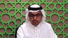 معلم سعودي ترك عمله لمساعدة الصم وترجمة خطبة الجمعة