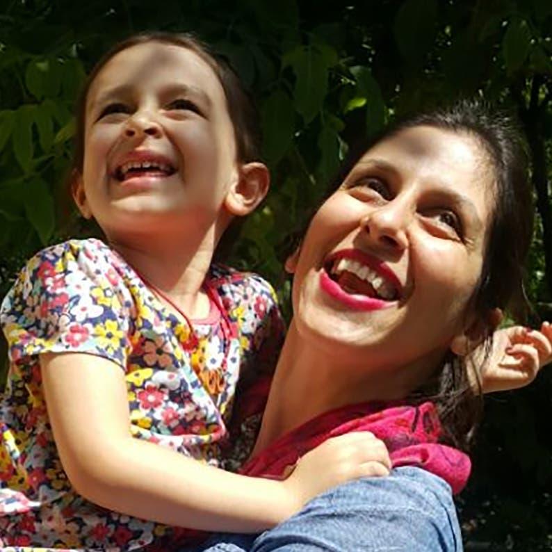 بانتظار ديونها..إيران توجه تهمة ثانية لمعتقلة بريطانية