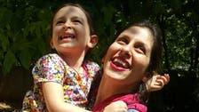 British-Iranian held by Tehran taken to mental ward: Family