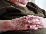 البدانة خطر على المسنين.. وقد تصيبهم بالخرف