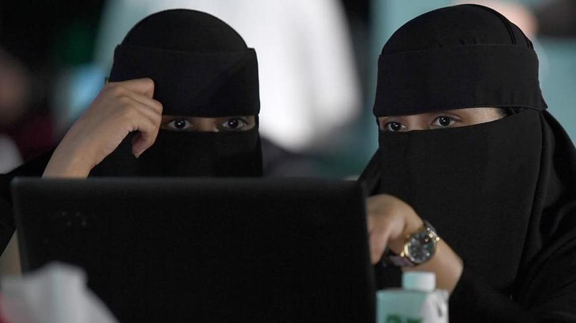 saudi ladies