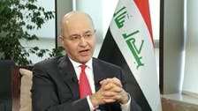 Iraq's judiciary to prosecute French ISIS fighters, says the Iraqi President