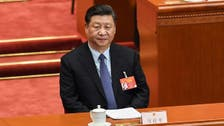 China's parliament takes up new foreign investment law