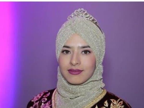 المغرب.. عاملة نظافة تُوجت ملكة جمال