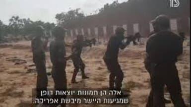 قناة إسرائيلية: الجيش يتمدد في 12 دولة إفريقية