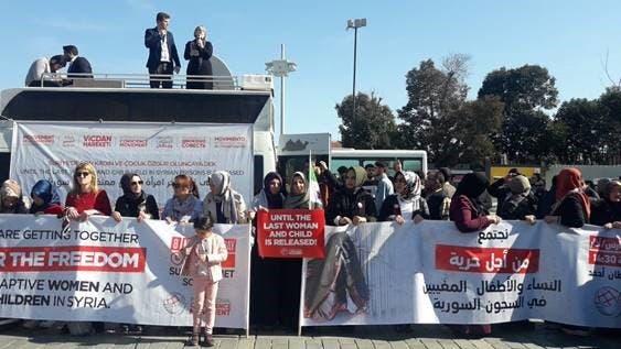 مظاهرات نسوية في تركيا