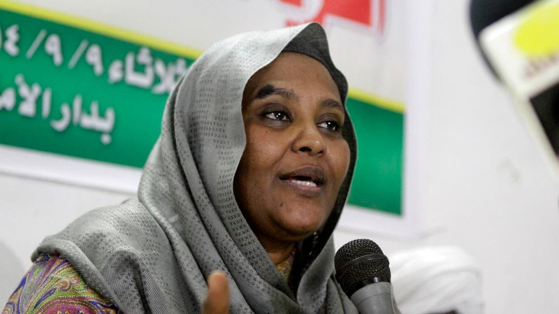 Sudan's Mariam al-Mahdi. (AFP)