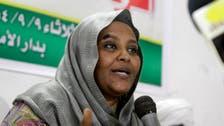 Sudan opposition leader sentenced to jail for protest