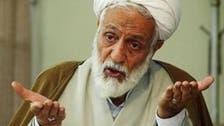 مغرب نے عورت کو مرد کی شہوت کا کھلونا بنا دیا ہے: ایرانی عالم دین