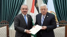 New Palestinian government to be formed in days