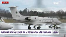 Bouteflika's plane lands at military airport in Algeria