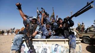 اليمن.. سقوط ضباط وخبراء إيرانيين بغارات للتحالف