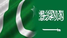 سعودی شہر ابھا پر حوثی ڈرون طیارے کا حملہ قابل مذمت اقدام ہے: پاکستان