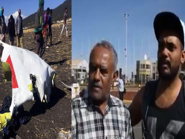 شاهد مسافراً تدخل القدر وحماه من تحطم الطائرة الإثيوبية