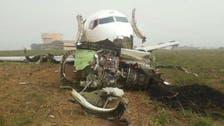 """""""العربية.نت"""" تكشف هوية السعودي الذي قضى بطائرة إثيوبيا"""