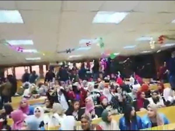 فيديو راقص داخل جامعة مصرية يثير غضباً.. والإدارة تتوعد