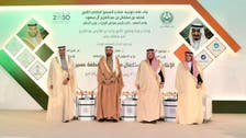 Saudi plans to develop medical city, major infrastructure projects in Asir