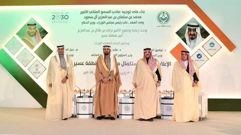 eb9a0fccb18 Saudi plans to develop medical city, major infrastructure projects in Asir
