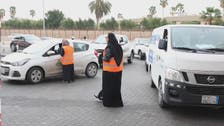 سعودی خواتین رضا کاروں کی ٹریفک کےقوانین بارے آگاہی مہم