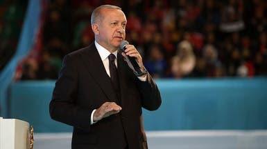أردوغان يهاجم تركيات متظاهرات: وقحات