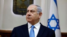 Israel faces possible second election as Netanyahu struggles to form government