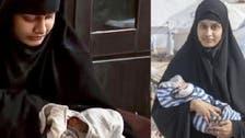 شام کے حراستی مرکز میں شمیمہ بیگم کا بچہ نمونیے سے ہلاک