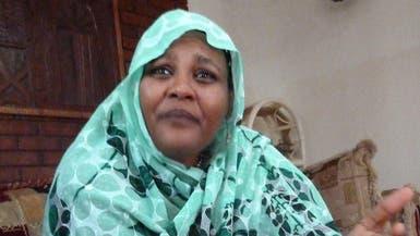 السودان.. محكمة تقضي بسجن ابنة الصادق المهدي أسبوعاً