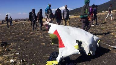تسجيلات المراقبة تكشف تفاصيل مأساة الطائرة الإثيوبية