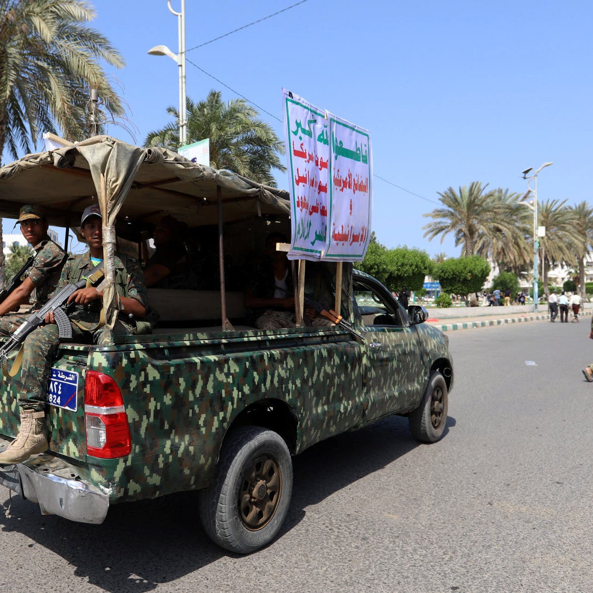التحالف: 41 خرقاً من الحوثيين لاتفاق الحديدة في 24 ساعة
