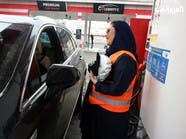 فيديو.. شابات سعوديات بمحطات وقود للتوعية بمخاطر الطريق