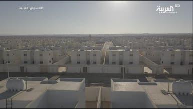 السعودية لإعادة التمويل العقاري تعتزم إصدار صكوك