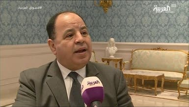 وزير مالية مصر: نستهدف نموا يفوق 6% في الموازنة المقبلة