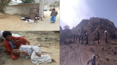 تحذيرات حقوقية من جرائم حرب يرتكبها الحوثي بحجور والحشا