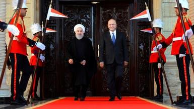 العراق.. خاصرة إيران الرخوة للالتفاف على العقوبات؟