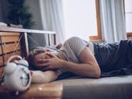 علماء ينصحون: يجب منع العمل والدراسة قبل 10 صباحا
